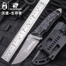 Outdoor tactical field tool straight knife yasmaks penitently outdoor