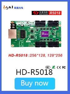 HD控制卡关联_07