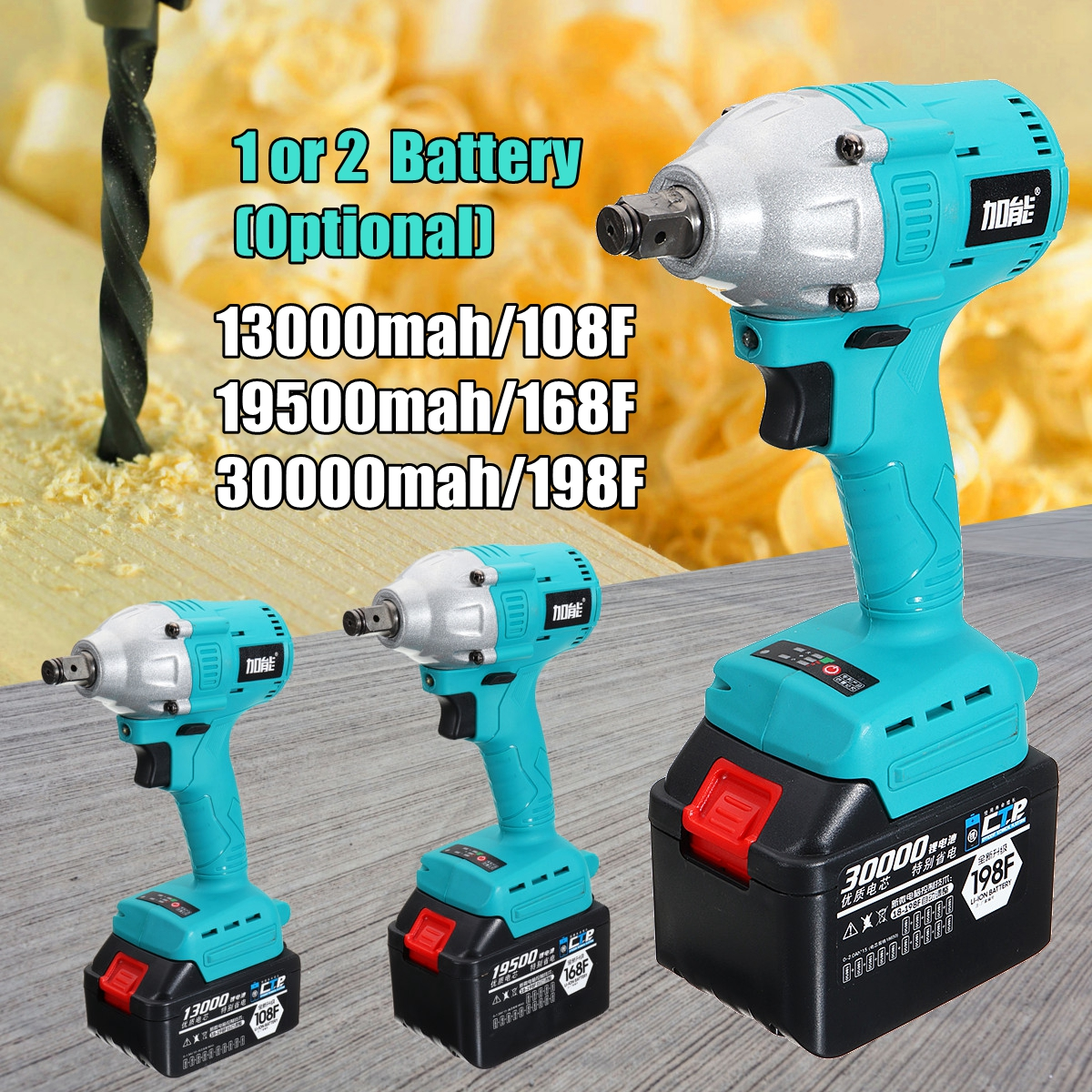 350Nm 13000-30000mah Brushless Electric Impact Wrench Cordless Rechargeable Lithium Battery Hand Drill Installation Power Tool tenwa20v brushless electric impact wrench cordless rechargeable lithium battery socket impact digital electric wrench