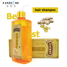 Ginger Hair Shampoo Professional And Conditioner 300ml, Natural Hair regrowth Fast,Thicker,best Shampoo Anti Hair Loss Product