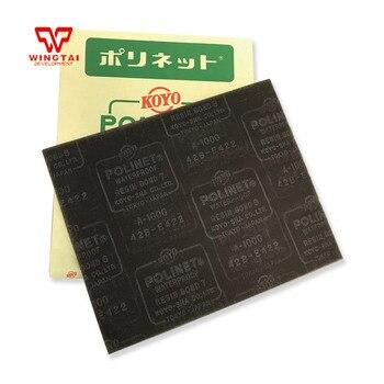 50 pcs / lot Original Japan KOYO POLINET Emery Paper 1000# Sandpaper Abrasive Cloth usb koyo suitable koyo sm sh sn dl su series download cable