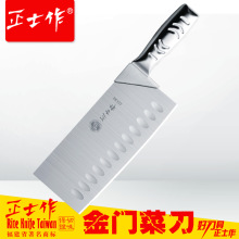 Stainless steel kitchen knives Cooking Tools slicing meat / cleaver knife for cutting meat / fish / vegetable Factory Price