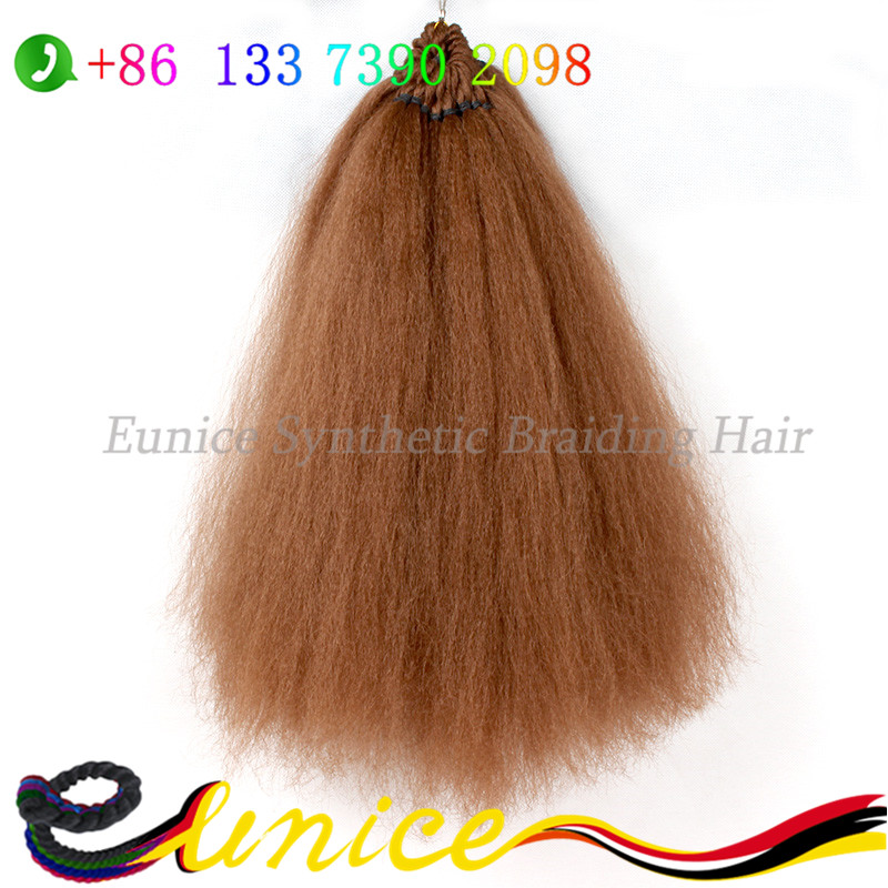 Brown Blue Grey Purple 18″ Synthetic Brazilian Human Yaki Stright Silk Afro Marly Premium Janet Collection 2017 New Fashion Hair