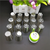 17Pcs Russian Tulip stainless steel Nozzles birthday Cake Cupcake Decorating Icing Piping Nozzles Rose Flower Cream Pastry Tips