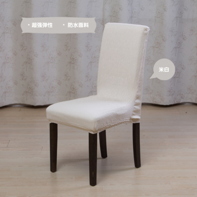 Anese Style Chair Cover Waterproof Elastic All Inclusive One Piece Dining Tatami Covers In From Home Garden On