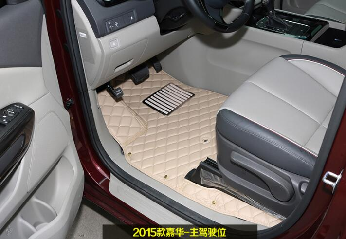 JIOYNG 3D Luxury Slush Trunk & Floor Mats Foot Pad Mat For KIA Carnival 2015 2016 2017 2018 (6colors) 7 Seats BY EMS