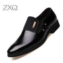2018 New Fashion Slip On Leather Pointed Toe Men Dress Shoes Business Wedding Oxfords Formal Shoes For Male Big Size 38-47 christia bella men pointed toe genuine leather slip on british formal dress shoes vogue summer slippers oxfords plus size 38 47