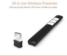 PP932 Wireless Presenter PPT Flip Kugelschreiber Präsentieren Fernbedienung 40m Rutsche Laser Pointer für Schule Buisness Treffen Presentaion