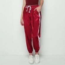 2018 Sportswear Casual Baggy Pink Striped Ladies Trousers Pantalon Femme 10 Color Sweatpants Women Elastic High Waist Pants