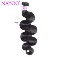 NAYOO Malaysian Virgin Hair Body Wave 1 Piece 100 Unprocessed Remy Human Hair Weft 8 26