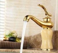 European jade gold faucet copper antique basin hot and cold faucet bathroom rose gold retro bathroom faucet