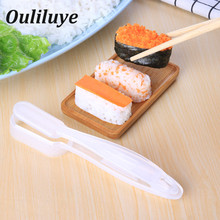 DIY Rice Ball Sushi Molds Ball Shape Sushi Maker Mould Seaweed Onigiri Cutter Kitchen Tools Sushi Bazooka Bento Accessories