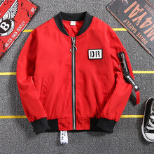 3940f63070535 Polyester Jacket for Teen Boys Promotion-Shop for Promotional ...