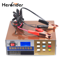 Full Automatic 12V/24V Car Battery Charger 100AH Smart Electric Car Battery Charger Pulse Repair Type LED Display