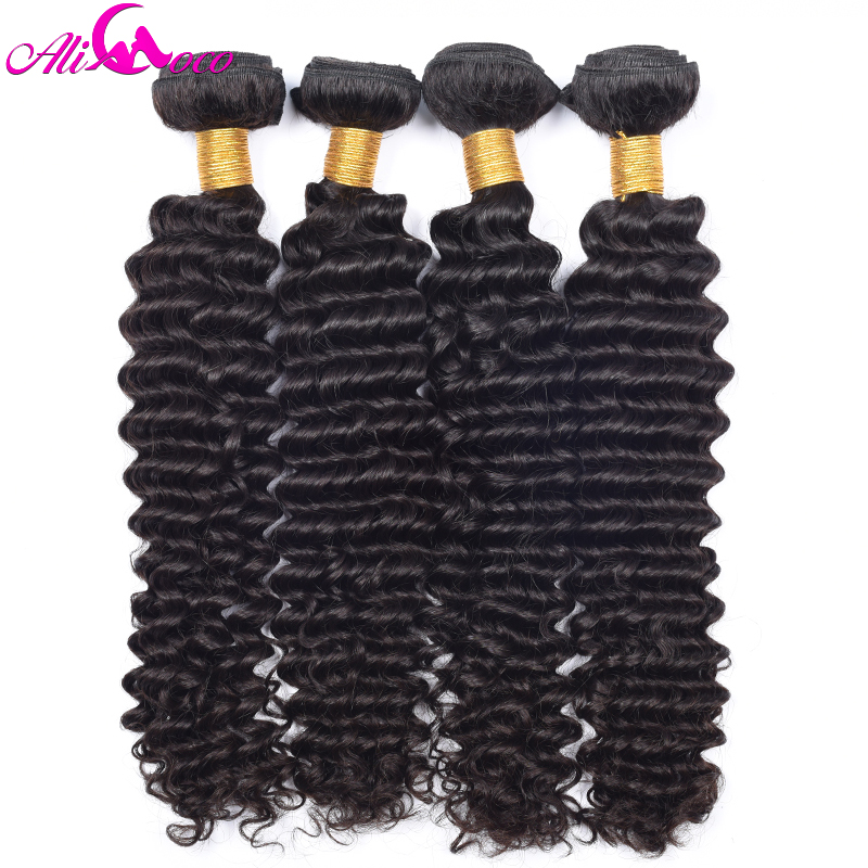 Ali Coco Deep Curly Human Hair Brazilian Hair Weave Bundles Non-remy Hair Extension 1 Piece 8-28 inch Can Buy 4PCS