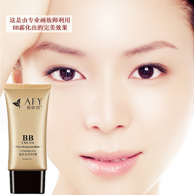 Aliexpress.com : Buy Skin Whitening BB Cream Naked Makeup Potent ...