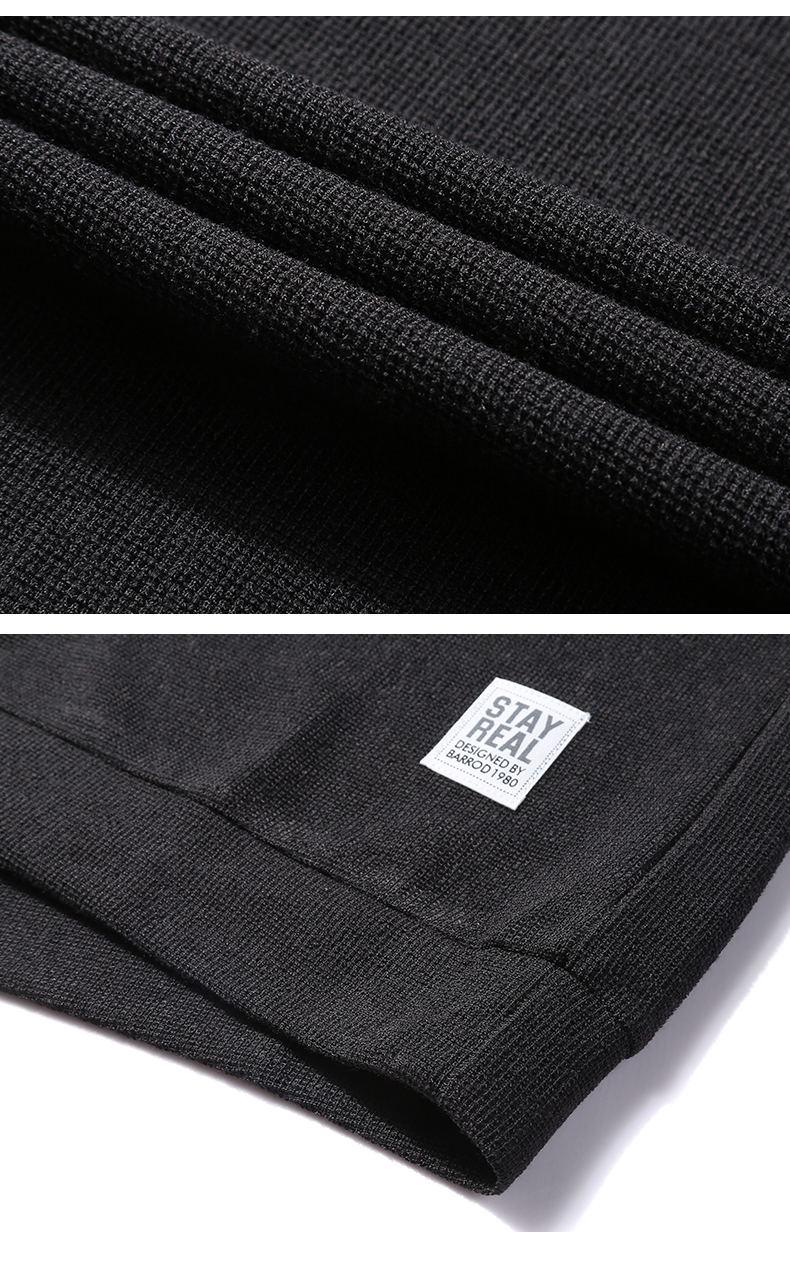 7Colors Autumn Casual Men Sweatshirts Solid Hoody Top Basic O Neck Sport Hoodies Male Spring Crewneck Streetwear Brand Clothing 14