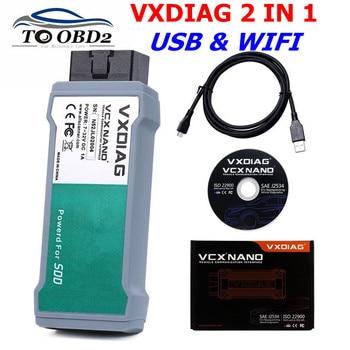 VXDIAG VCX NANO para GM/OPEL escáner GDS2 herramienta de diagnóstico  WIFI/USB versión VXDIAG VCX