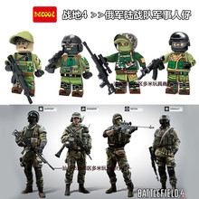 Decool 304-307 Marine Corps SWAT Amry Sniper Specia Force Minifigure Building Block Toys   Brick Gift