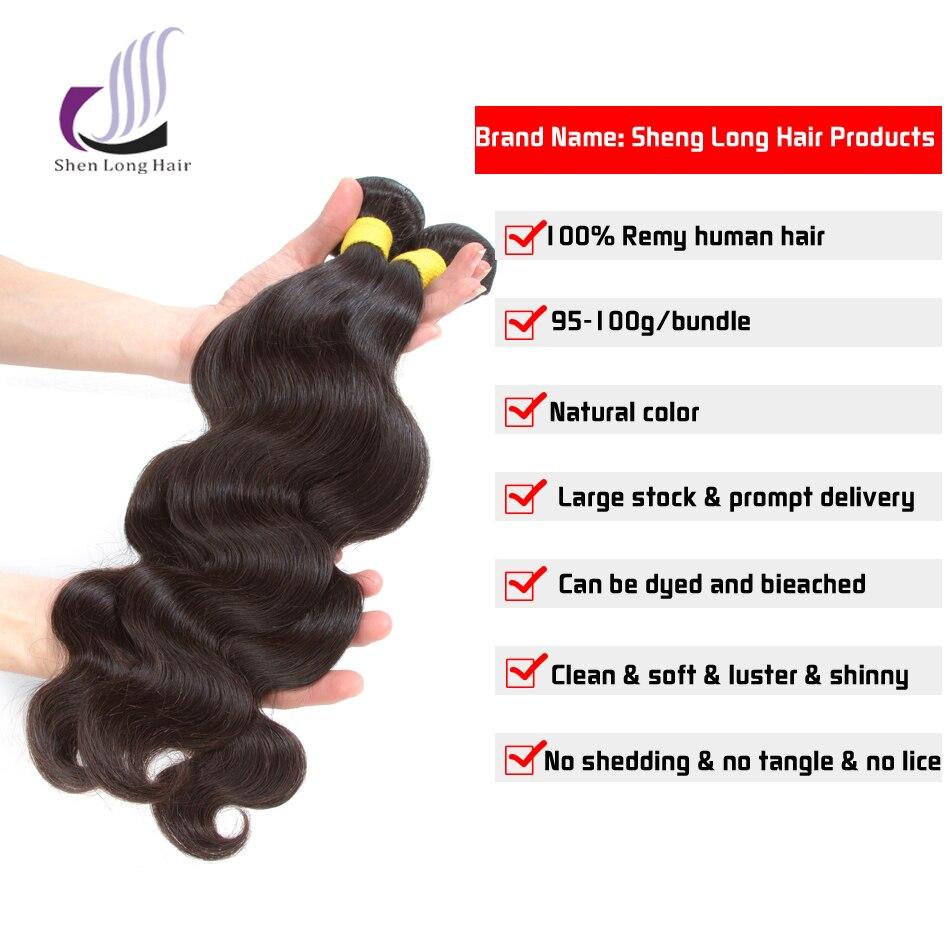 SHENLONG Μαλλιά σώματος Μουγκολέζικες - Ανθρώπινα μαλλιά (για μαύρο) - Φωτογραφία 6