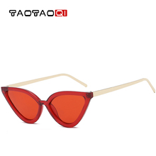 TAOTAOQI Vintage Sunglasses women Cat Eye Style Brand Designer Fashion Shades black plastic Female Sun Glasses oculos UV400 стоимость