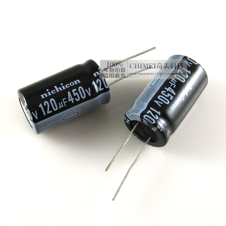 Electrolytic capacitor 450V 120UF capacitor image