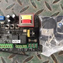 Тип AC раздвижные ворота открывалка плата управления с 2 шт пульт дистанционного управления