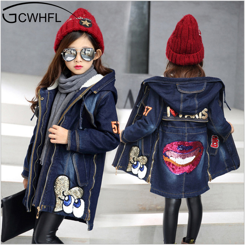 Джинсовая куртка для девочек; сезон осень зима; Новая детская длинная одежда для девочек; плотная теплая верхняя одежда; пальто; Джинсовая хлопковая куртка с капюшоном