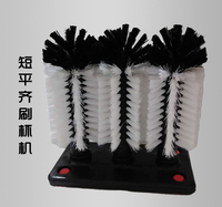 Energy Efficient And Efficient Brush Cup Machine Wash Cup Machine Commercial Home Size Hotel Restaurant Hotel