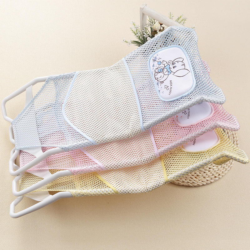 Newborn Baby Bath Net Seat Mat Holder Support Non Slip New Seat For ...