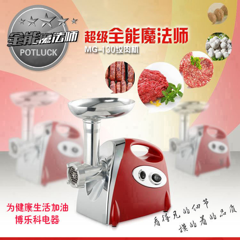 ФОТО Multifunctions Household Manual Electric Meat Grinder Mincer Stainless Steel Mincer 220V 800W Silver Red Black