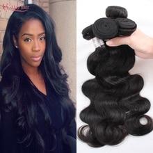 Alimoda Hair 4 Bundles Brazilian Body Wave Virgin Stema Hair Brazilian Body Wave Affordable Meches Tissage Bresilienne Lots 4