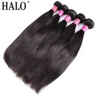 Halo Brazilian Hair Weave Bundles 9A Virgin Hair Straight 3 4 Pcs/Lot 100% Unprocessed Human Hair Extension 30 Inch Bundles