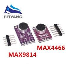 10PCS elect트릿 마이크 증폭기 안정적인 MAX9814 모듈 자동 이득 제어 MAX4466