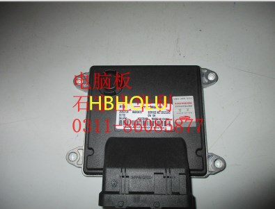 Engine computer board ECU Assembly SMW252099 28362134 for Great Wall Great Wall Haval H3 H5 цена 2017