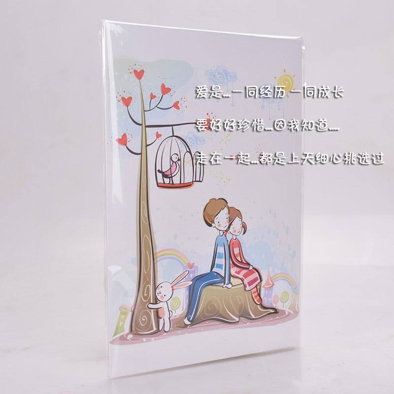 After recording a greeting card Korean DIY cute Valentine voice – Voice Birthday Cards