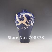 Antique Guan kiln ceramic chinese dragon plum vase