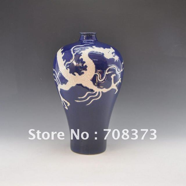 Antique Old Vintage Style Yuan Dynasty Neifu Mark Chinese Porcelain Ceramic Dragon Blue Vase Urn