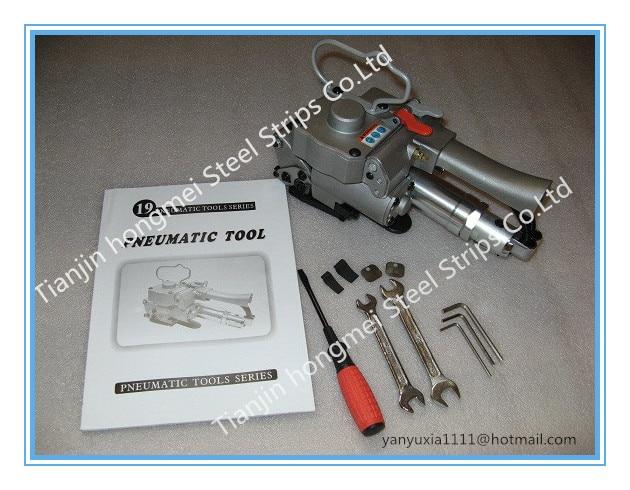 AQD-19 Handheld manual pneumatic PET/PP strapping tool strapper,carton strap firction welding sealer, packaging machine