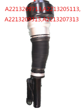 цена на Pair Front Airmatic Air Suspension Shocks Strut For Mercedes W221 S-CLASS A 221 320 49 13 / 2213204913 A2213209313 / 2213209313