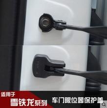 4PCS/ Lot Car Door Lock Decoration Protective Cover Fit for Citroen C-QUATRE C4L Auto Door Lock Protecter Antirust Rubber