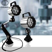 CRUBON 7 W/12 W 24 V 36 V/220 V su geçirmez IP65 CNC makinesi led ışık endüstriyel aracı çalışma ışığı lambaları uzun kol katlanır ışıklar