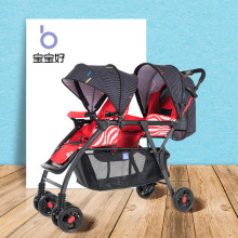 2019 New Twin Baby Stroller Can Sit on A Reclining Four-wheeled Cart Lightweight Carriage Infant Car Double