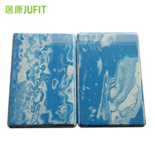 JUFIT EVA Yoga Bricks Foaming Home Exercise Gym Fitness Waterproof Blocks 3Colors