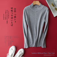 2017 Autumn High Collar Solid Color Jacquard Weave Slim Elasticity Medium Style All Matched Long Sleeve
