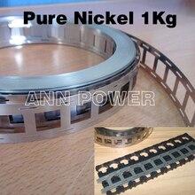 18650 batterie reiner nickel gürtel Zylindrischen batterien nickel streifen 2P2S 3P2S 4P2S 5P2S 6P2S nickel band Für 18650 batteriehalter