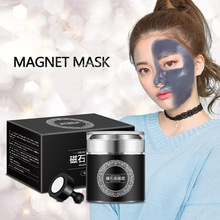 Magnetic Face Mask Pore Cleansing Removes Skin Impurities Mask Seaweed Mask+ Spatula + Magnet dr konopka s cooling face mask pore refining