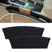 Shunwei Автомобильный держатель для питья, хорошее автомобильное сиденье, щелевая карманная ловушка, кожаный держатель для хранения, органайзер, коробка для монет, для помещений, N# Dropship