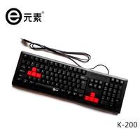 E K200 YuanSu Profissional USB Wired Teclado Preto Teclado com 104 Teclas para o Desktop Laptop Teclado Para Jogos Tipos Básicos