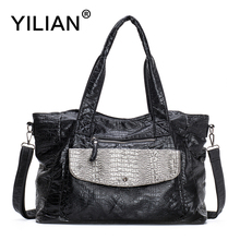 YILIAN Big Patchwork Handbags for Women Fashion Black Casual Tote Bag Female Totes Soft PU Natural Leather Bags 1840